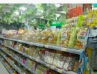 转让天润未来城 百货超市