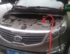 湘潭及周边汽车救援搭电换胎送油送水拖车电瓶脱困