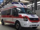 北京市长途救护车出租