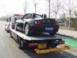 杭州上城高速紧急修车/汽车搭电/送油