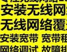 北京租赁网络无线wifi租赁安装宽带宽带租赁