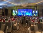 上海舞台搭建公司联系方式 专业搭建舞台