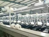 石家庄仿大化气流纺纯涤纱12支工厂