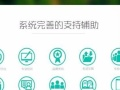 华图旗下好学教育 优质O2O平台 巨大让利分校