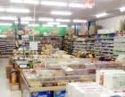 蓝田大型超市低价急转——海业