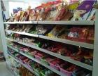 (转让) (个人) 大兴区 枣园 百货超市 住宅底商超市转让
