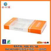 品质保证表带包装盒_广东销量好的表带包装盒价位