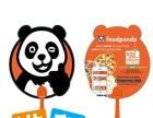 港印定制企业宣传广告扇夏天塑料小扇子定制