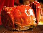 蟹美美兴化红膏大闸蟹礼盒装甩卖了