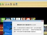 广西博奥清单计价软件2021V17支持升级 带加密锁