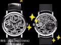 天津奢侈品回收黄金回收天津手表回收天津欧米茄名表