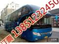 连云港到枣庄的汽车查询时刻表查询138 5123 2450
