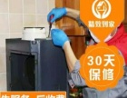 专业清洗抽油烟机、热水器、 灶具、冰箱洗衣机、空调