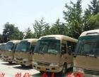 西安旅游大巴17-55座、通勤班车、企业班车优惠中