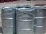 供应日本甲基丙烯酸异辛酯甲基丙烯酸异辛酯