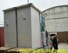 郑州奇星自助洗车机加盟加盟