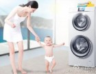 欢迎莅临-长沙康佳洗衣机(上门维修售后服务网站电话