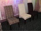 专业制作各公司坐椅套,沙发套,沙发换面,会议台布等布艺产品