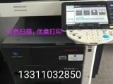 专业复印机出租 打印机租赁