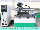 木工开料机价格 哪家木工开料机质量好 南京定制家具生产设备