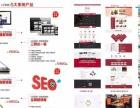 网站建设/淘宝天猫店铺装修/微信网站公众平台开发