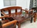 鹰潭老船木茶桌椅组合批发实木家具简约泡茶台茶几