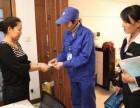 欢迎进入 杭州 三星洗衣机总部 售后维修服务网站咨询电话.