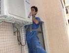 安全至上 天河区空调维修 值得信赖