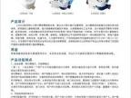 供应智能IC卡预付费水表LXSGZ-25