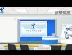 石家庄动画制作 广告 演示 课件科教flash动画