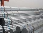 无锡螺纹钢,圆钢,镀锌管利用回收,无锡电瓶电机回收利用公司