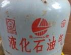 10公斤煤气罐