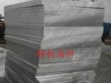 镁合金板AZ31B镁合金板镁合金供应商