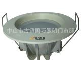 供应一体化2.5寸-5寸3W-15W天花灯 LED天花灯 天花射