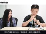 蓝优数码 上门修-苹果华为小米乐视专业维修团队