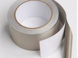 苏州巨奇导电布胶带该如何存放