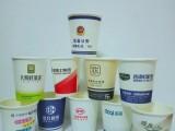 美尔乐户县纸杯加工批发厂 周至纸杯定制定做 哑柏纸杯印制