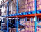 出售重型仓储库房货架 可定制