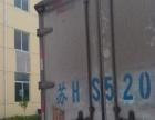 福田中型厢式货车