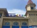 安镇 查桥商业广场 教育培训 商业街卖场