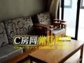 吾悦广场小区两室一厅一卫100平2700每月拎包入住交通方便