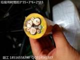 3X70凿岩台车电缆生产厂家 上海抗拉耐磨卷筒电缆