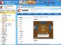 网狐6603游戏 搭建全新高端的琪牌游戏尽在征途源码论坛