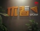 深圳南山 宝安logo墙广告,形象墙logo制作