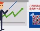 云鼎国际微交易平台正规吗云鼎国际微交易安全可靠吗