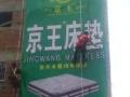 罗定广告招牌 灯箱 广告字 墙体广告