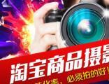 IT培训淘宝培训开店管理等深圳淘宝运营培训价格