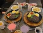 台北帮厨自助牛排加盟怎么样?牛排西餐加盟品牌