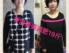 香港曼姿纤体加盟 瘦身减肥第一站:莫要离开蛋白质