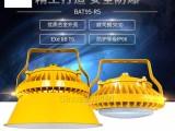 兆昌BAT95R5 LED防爆灯